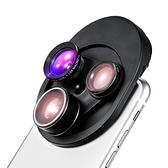 廣角鏡頭 手機鏡頭通用單反相機高清廣角抖音華為拍攝人像攝影自拍拍照神器·享家