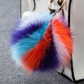 吊飾 可愛大球仿狐貍毛時尚皮草包包掛件毛絨鑰匙扣吊飾 DN3122【野之旅】