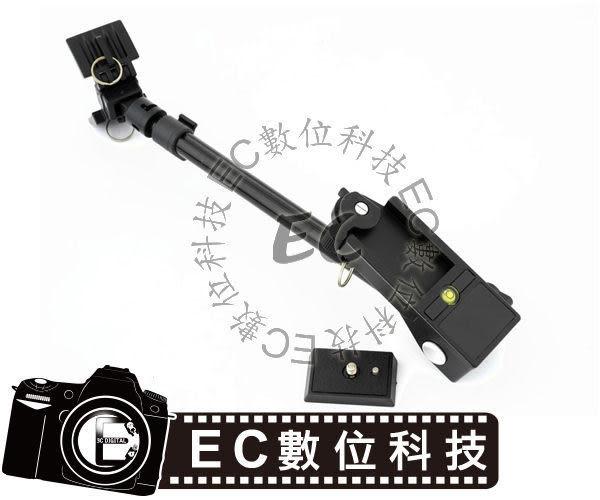 【EC數位】長型相機/攝影機小肩托 多功能 攝影 肩架 肩托 攝影機 錄影 穩定架