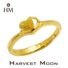 Harvest Moon 富家精品 黃金尾戒 心心相印 9999 純金金飾 女尾戒子 黃金戒指 可調式戒圍 GR03823