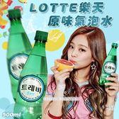韓國 LOTTE 樂天氣泡水(罐) 500ml
