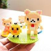 兒童積木益智玩具女孩拼裝微型小顆粒鑽石【3C玩家】