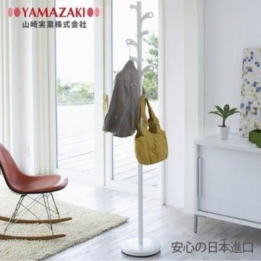 YAMAZAKI Leaf森之趣衣帽架(白)