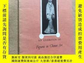 二手書博民逛書店c罕見t loo 盧芹齋 1946年 展銷圖錄 figures