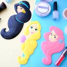 日貨 迪士尼公主手拿鏡 化妝鏡子 隨身鏡 鏡子 長髮公主 茉莉公主 阿拉丁 小美人魚 愛麗兒