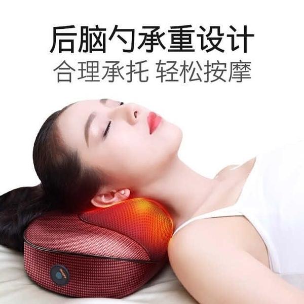 按摩枕 肩頸椎按摩器頸部腰部肩部頸肩多功能全身電動儀枕頭脖子家用 亞斯藍