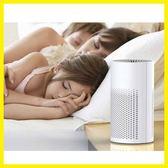 負離子空氣凈化器客廳臥室殺菌消毒去寵物異味甲醛除煙除塵清新機