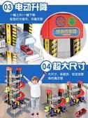 火車軌道電動停車場玩具男孩兒童高鐵汽車賽車火車軌道電梯樓梯套裝禮物36 LX 衣間迷你屋