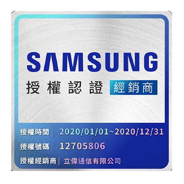 SAMSUNG Galaxy A51 5G 6.5吋 智慧型手機 《贈 防摔軍功殼+玻璃保護貼》[24期0利率]