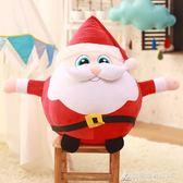圣誕老人公仔娃娃毛絨玩具 玩偶抱枕生日圣誕節禮物禮品女生 酷斯特數位3c YXS