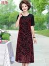 媽媽禮服 媽媽夏季新款短袖連衣裙氣質中老年40歲50大碼寬鬆長裙婚宴禮服裙 星河光年