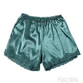 韓版寬鬆防走光安全褲女夏季薄款外穿新款內搭打底褲冰絲短褲 喜迎新春