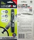 加拿大LENSPEN拭鏡筆FILTERKLEAR NLFK-1(台灣代理群光電子公司貨)