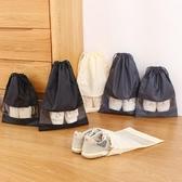 鞋子收納袋子鞋包整理袋透明裝鞋袋旅行鞋袋收納袋鞋子防塵袋鞋套 露露日記