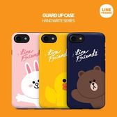 韓國 LINE FRIENDS 熊大 兔兔 莎莉 雙層防摔 手機殼│iPhone 6 6S 7 8 Plus X S7 Edge S8 S9 Note5 Note8│z8017