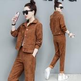 休閒運動服套裝女秋冬大碼套裝新款韓版時尚女裝洋氣寬鬆兩件套 yu8301【艾菲爾女王】