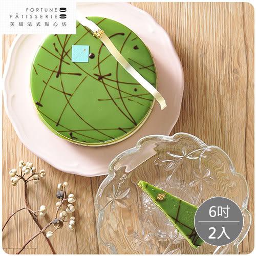 【芙甜法式點心坊】宇治抹茶紅豆2入(6吋/入)