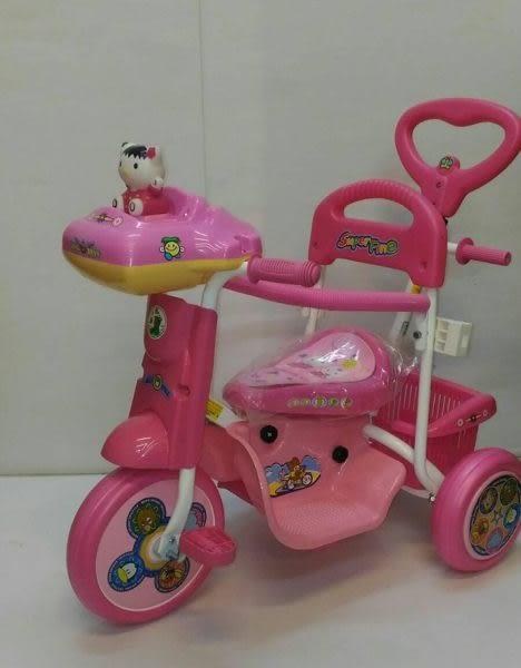 *粉粉寶貝玩具*外銷款~可愛貓大IC音樂遮陽三輪車~豪華款後控手推三輪車~附遮陽斗蓬+加大底盤