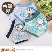男童內褲(四件一組) 台灣製哆啦A夢正版純棉三角內褲 魔法Baby