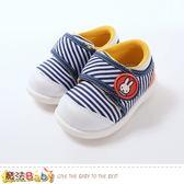 寶寶鞋 米飛兔授權正版兒童嗶嗶鞋 魔法Baby