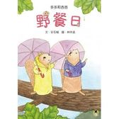 多多和吉吉:野餐日 小熊 (購潮8)