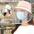 防飛沫帽子 防飛沫漁夫帽子騎車遮臉防曬帽兒童隔離頭罩帽可拆卸面罩防護帽男寶貝計畫 上新