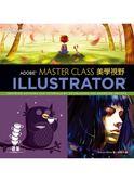 (二手書)Adobe Illustrator美學視野