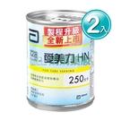 亞培 愛美力HN 237ml*24入/箱 (2箱)【媽媽藥妝】