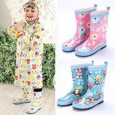 雨鞋 兒童橡膠雨鞋 汽車 貓頭鷹  (另有同款雨衣)  兒童鞋   橘魔法 Baby magic 現貨 雨具 雨靴
