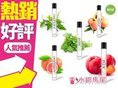 韓國 APIEU 隨身滾珠香水10ml (5款) 2017新品 綠茶/葡萄柚/羅勒/李子/水蜜桃◐香水綁馬尾◐