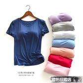 胸墊上衣 帶BRA的短袖T恤 夏天一件 方便 女士帶胸墊居家服T