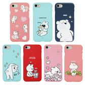韓國 愛跳舞的兔子 浮誇兔 強化軟殼 手機殼│S8 S9 S10 Note5 Note8 Note9 A7 A8 2018 STAR│z8343