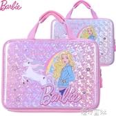 芭比公主兒童補習袋小學生女孩簡約防水學習包補課書袋女童手提袋YYS 交換禮物