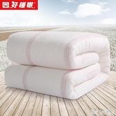 棉花被芯純新疆棉被加厚保暖墊被棉絮床墊棉胎被子冬被全棉 QQ11389『bad boy時尚』