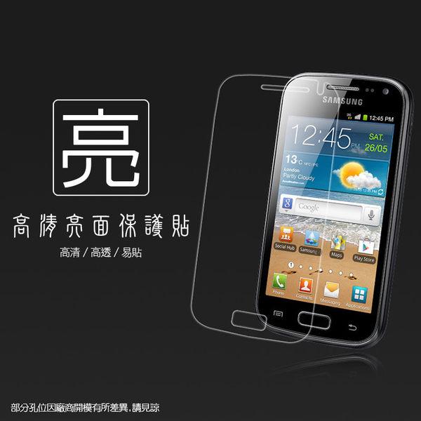 ◆亮面螢幕保護貼 SAMSUNG 三星 GALAXY Ace2 I8160 保護貼 軟性 高清 亮貼 亮面貼 保護膜 手機膜