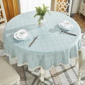 新品桌布圓桌桌布布藝棉麻小清新家用加厚歐式田園大小餐廳圓形餐桌布茶幾