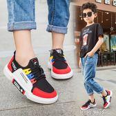 寶寶童鞋兒童透氣運動鞋中大童學生網鞋秋季男童板鞋