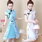 YoYo 旗袍 中國風洋裝 中國風 改良 旗袍 連身裙 A字裙