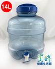 台灣製造食品級PC水桶、礦泉水桶、儲水桶...