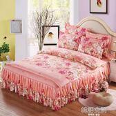 床組 韓版加厚磨毛四件套床裙式床罩大紅婚慶床上用品1.5m1.8米床秋冬 韓語空間