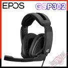 [ PCPARTY ] EPOS | Sennheiser GSP 302 GSP302 封閉式 電競 耳機麥克風