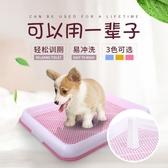 狗廁所泰迪大號大型犬自動寵物狗狗用品尿盆拉屎便盆中小型犬沖水
