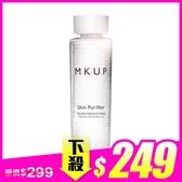MKUP 美咖 深層極淨舒敏卸妝水(五效合一) 200mL ◆86小舖 ◆