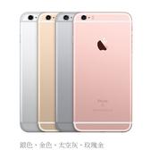 【下殺32折◆全新品公司貨保固一年】蘋果Apple iPhone 6s Plus 32GB 5.5吋智慧型手機