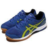 Asics 排羽球鞋 Gel-Rocket 8 藍 黃 膠底 運動鞋 排球 羽球 男鞋【PUMP306】 B706Y4589