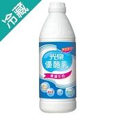 光泉濃牛奶優酪乳900ml【愛買冷藏】