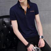 夏天男裝短袖翻領T恤修身韓版學生有領上衣t?半袖休閒Polo衫
