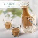 3in1奶茶 經濟包 21入