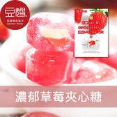 【買一送一】日本零食 松屋 濃厚草莓夾心糖(130g)