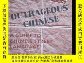 二手書博民逛書店Outrageous罕見Chinese: A Guide to